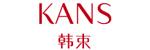 韩束(KanS)官方旗舰店
