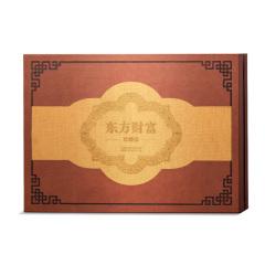 东方财富第二套同号钞