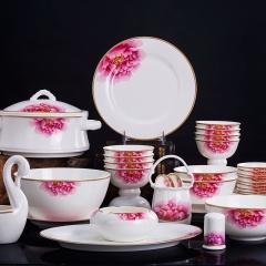 景德镇套装餐具58头英伦时尚5A级煲碟碗齐全 家用馈赠送礼