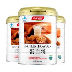 汤臣倍健蛋白质粉 450g+150g*2罐组合
