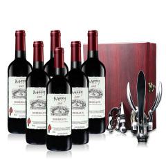 法国波尔多产区酒庄直供巴菲波尔多干红葡萄酒六支赠兔子开瓶器礼盒