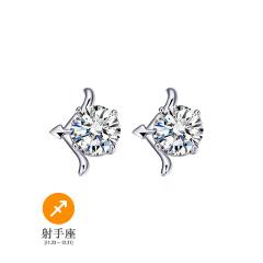 芭法娜 S925银镶锆石 十二星座之射手座耳钉 时尚甜美耳钉