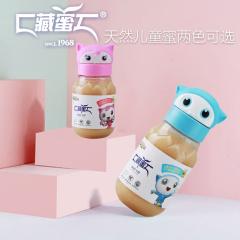 藏蜜小童猫儿童天然纯蜜  珍品雪山花蜜儿童高品质蜂蜜  高原蜂蜜青海贵德