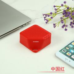 现代HYUNDAI-多功能手机支架蓝牙音箱 YH-F004
