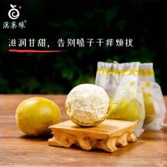 汉果缘广西桂林冻干罗汉果特产散装新鲜浓甜黄金罗汉果