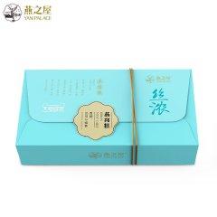 【燕之屋】正品即食燕窝糕480g/盒 新品时尚休闲食品