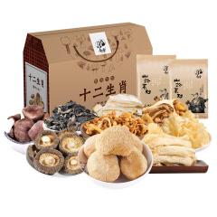 南帝 十二生肖菌珍礼盒装1360g