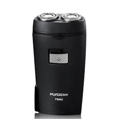 飞科(FLYCO) FS862充电电动旋转式两刀剃须刀 黑色