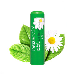 herbacin贺本清德国小甘菊护唇膏 男女可用 保湿滋润 修护润唇膏