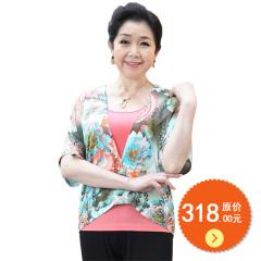 J.K时尚上衣JB12980 货号114246