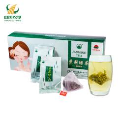【中国农垦】大明山 茉莉绿茶 茉莉花茶 质量可溯源 独立小包装(3g*15袋)