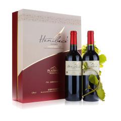 法国原瓶进口轩尼贝克嘉美干红礼盒 赠礼推荐 750ml*2
