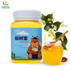 【中国农垦】北大荒 黑龙江农垦 蜂蜂熊系列东北黑蜂 椴树蜜 纯蜂蜜430g