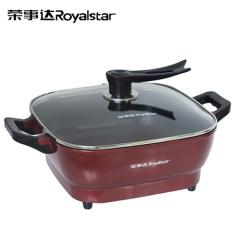 荣事达韩式多功能电热锅HG1512L 酒红色 6L大容量