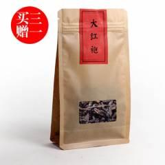 瓯叶 大红袍茶叶 武夷岩茶 武夷山茶叶 乌龙茶 20克/袋