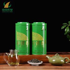 【中国农垦】新茶上市 广西 大明山 一级碧螺春炒青绿茶250g/罐*2