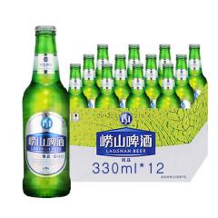 青岛崂山精品啤酒(小瓶装) 330ml*12