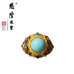 懋隆S925银饰镀金手工花丝镶嵌烧蓝绿松石盘长古典戒指环女款礼物