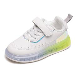 聚邦     新款儿童夜光运动鞋防滑2020年春秋亮灯休闲鞋男童女童百搭小白鞋