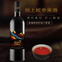 【纯汁果酒】坝上欧李 果酒 750ml (单瓶/2瓶礼盒/6瓶整箱装可选)