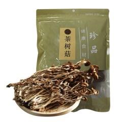 鲜珥家 茶树菇 250g*2袋