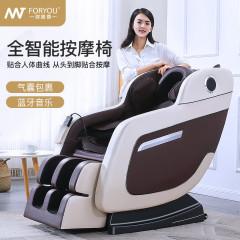 你我他电动新款按摩椅全自动家用小型太空豪华舱全身多功能老人器机