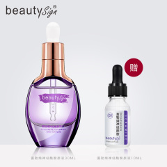 美人符富勒烯神经酰胺原液去红血丝修护角质层增强肌肤屏FM 30ml/瓶+10ml/瓶