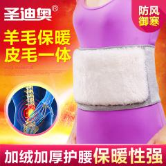 羊毛羊绒护腰带秋冬季保暖 护胃护腹护肚男女老年人加厚暖宫暖胃