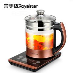 荣事达(Royalstar)养生壶YSH1857加厚玻璃电煮茶壶多功能中药壶分体煮茶花茶壶