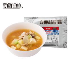 厨厨喵咪菌菇汤