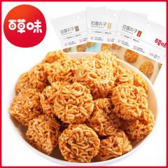 百草味 拉面丸子50g*6包装 火鸡味/麻辣味/墨西哥牛肉味