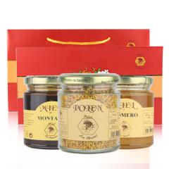 西班牙原装进口布罗家族精装礼盒高山+迷迭香+蜂花粉三瓶装