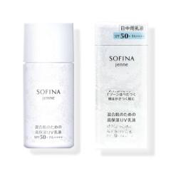 【香港直邮】Sofina苏菲娜防晒妆前隔离乳 妆前乳白蕾丝SPF50+++30ml