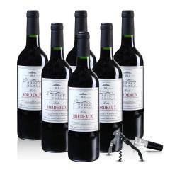 法国原装进口巴图波尔多干红葡萄酒整箱6支 送开瓶器+酒塞