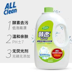 台湾多益得酵素衣物护理洗衣液4L装送lite一瓶