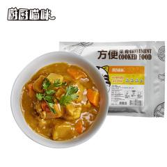 厨厨喵咪咖喱鸡肉