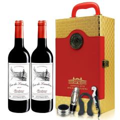 法国原瓶进口兰德公爵波尔多干红高档送礼礼盒套装