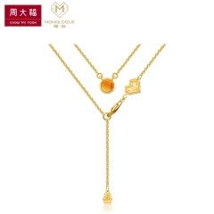 周大福Monologue独白同道大叔系列星座星运银镶宝石项链吊坠MA780金牛座(黄晶)37.5cm