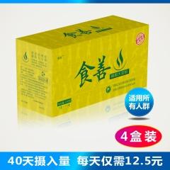 食善卵磷脂 每100g磷脂含量高达97g以上 40天摄入量特供专享4盒装 全营养纯天然卵磷脂颗粒