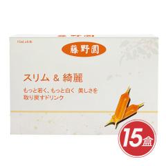 日本进口藤野园抗糖饮