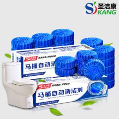 圣洁康30粒洁厕灵马桶洁厕香氛豆厕宝所除臭马桶自动清洁剂清香