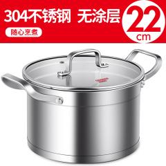 炊大皇304不锈钢汤锅复底锅具加厚不锈钢锅家用燃气灶电磁炉通用