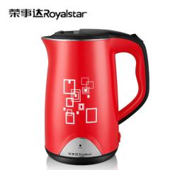 荣事达(Royalstar)电热水壶GS1750双层防烫1.7L大容量