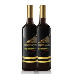 澳大利亚原酒进口月光谷傲里昂干红葡萄酒750ml*2瓶