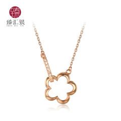 臻汇银 925银玫瑰金时尚锁骨链套链 花样年华