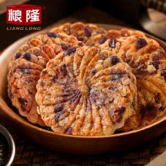 粮隆木糖醇木糖醇猴头菇红豆薏苡仁酥性饼干薏米红豆代餐饼干猴头菇饼干【2箱】