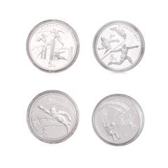 世界军人运动会银制纪念币套组