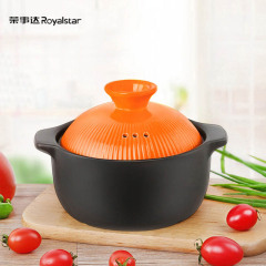 荣事达陶瓷煲TCB27D