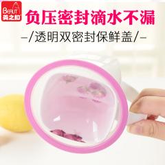 美之扣透明硅胶保鲜盖微波炉碗盖子碗盖盘盖加热密封盖防油盖替代保鲜膜