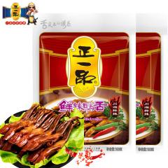 正一品鲜辣鸭舌100g*2袋 川湘鲜辣即食休闲小吃独立包装零食